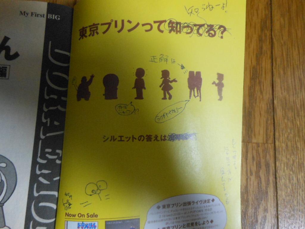 f:id:genshiohajiki:20160829040032j:plain
