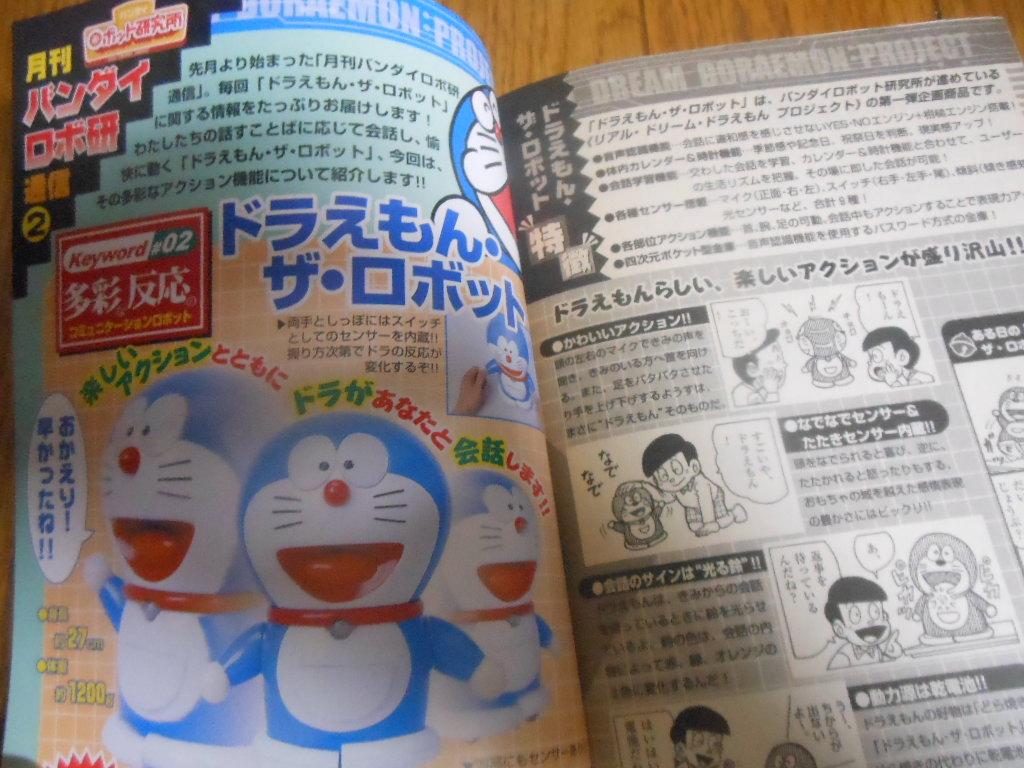 f:id:genshiohajiki:20160829042311j:plain
