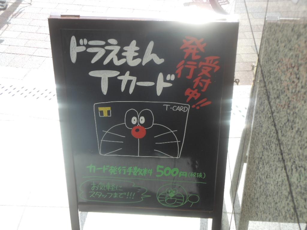 f:id:genshiohajiki:20160906024900j:plain