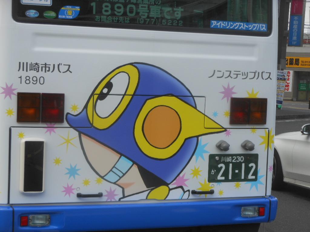 f:id:genshiohajiki:20160909020329j:plain