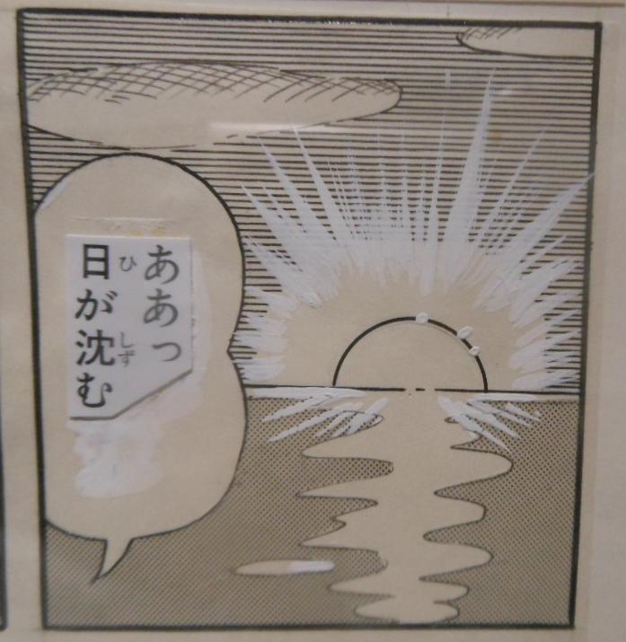 f:id:genshiohajiki:20160909044201p:plain