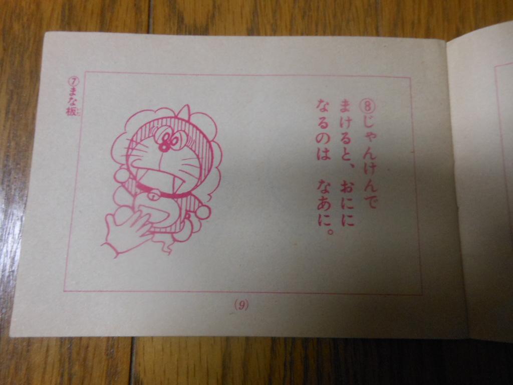 f:id:genshiohajiki:20160915032017j:plain