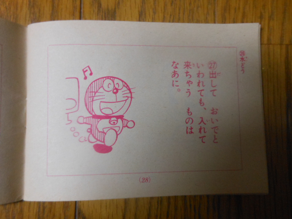 f:id:genshiohajiki:20160915032107j:plain