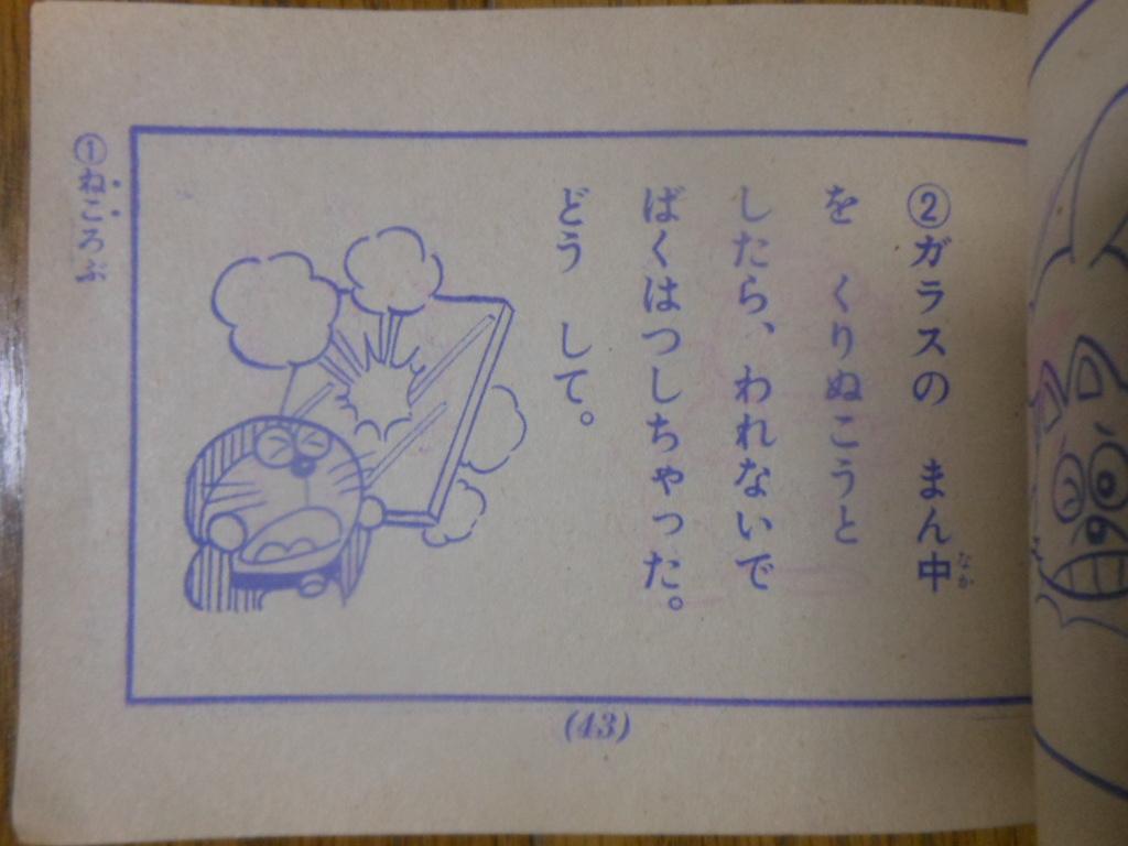 f:id:genshiohajiki:20160915032146j:plain