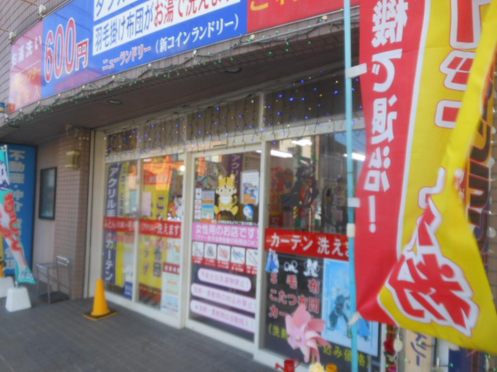 f:id:genshiohajiki:20160921031215j:plain