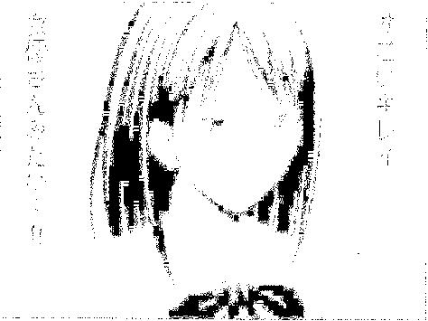 f:id:genshiohajiki:20161001014120p:plain