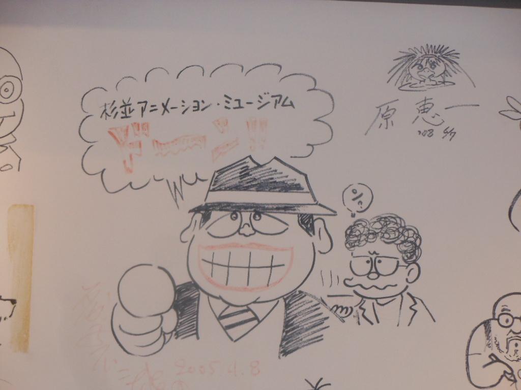 f:id:genshiohajiki:20161003004029j:plain