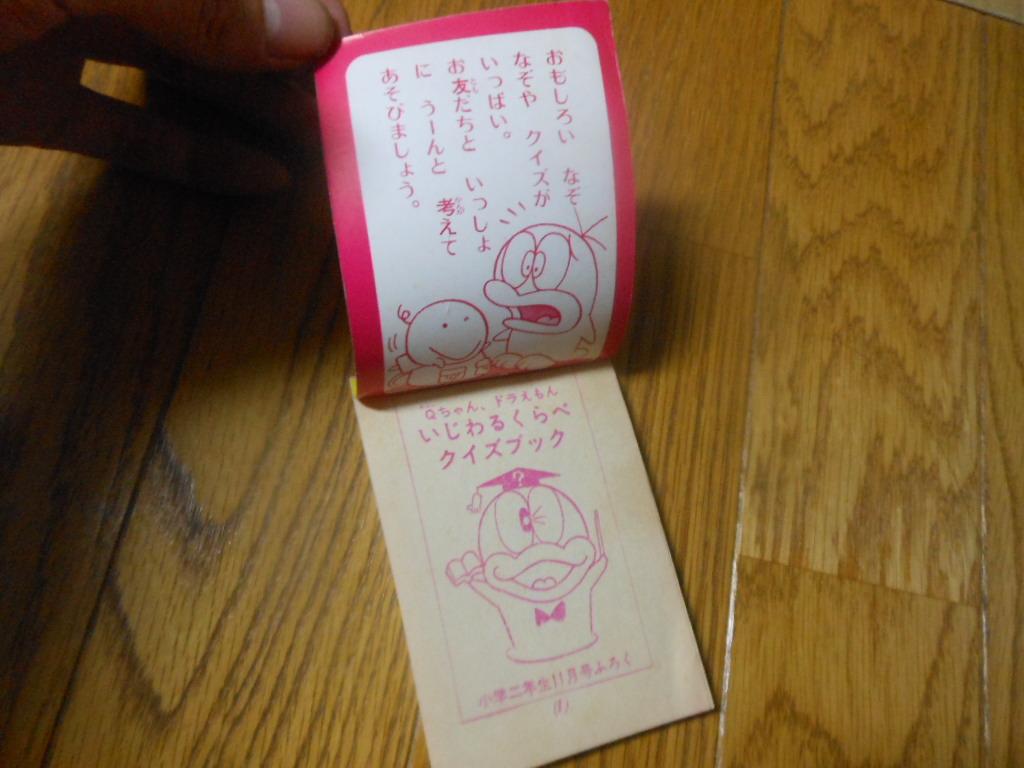 f:id:genshiohajiki:20161004234435j:plain