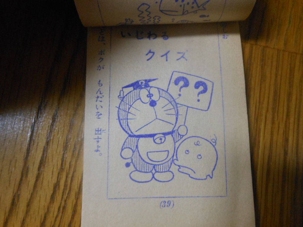 f:id:genshiohajiki:20161004234628j:plain