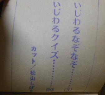 f:id:genshiohajiki:20161005000325p:plain