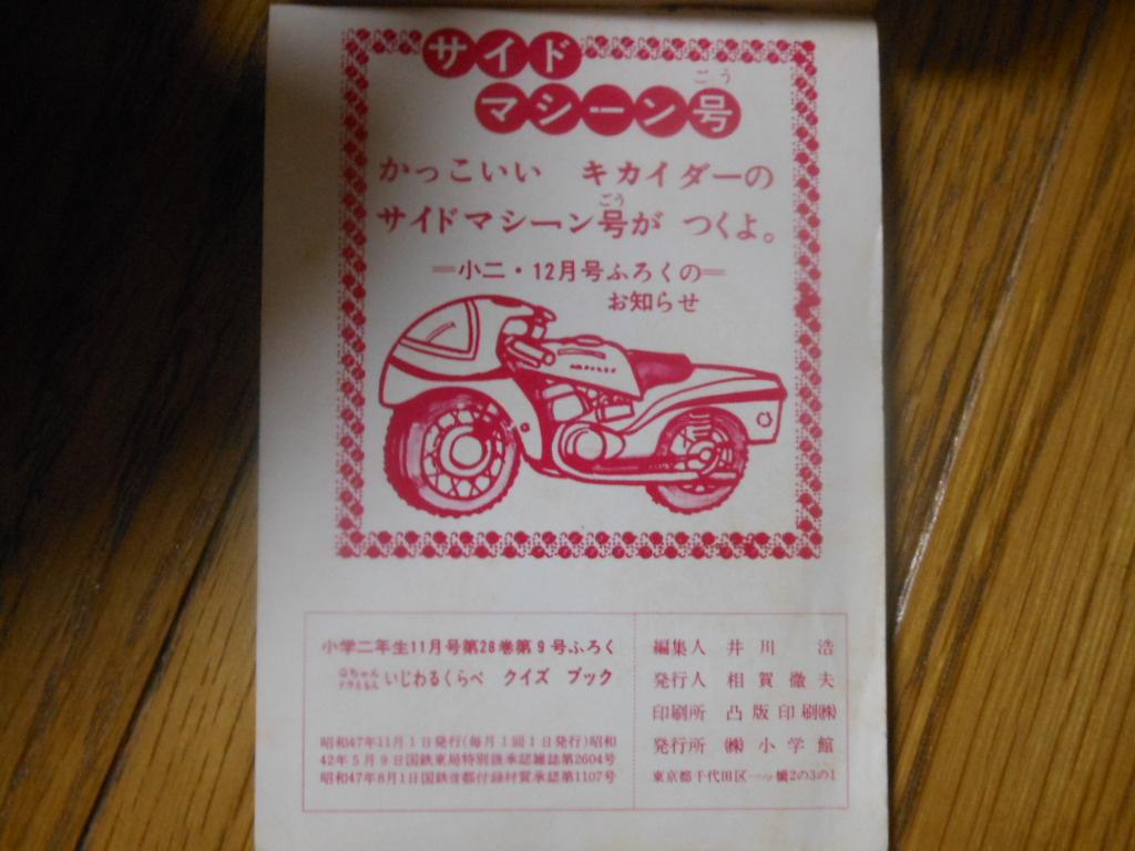 f:id:genshiohajiki:20161005001026j:plain