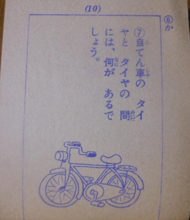 f:id:genshiohajiki:20161005003026p:plain