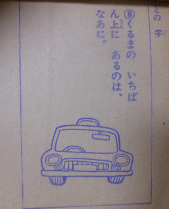 f:id:genshiohajiki:20161005003055p:plain