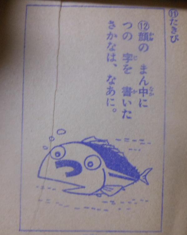 f:id:genshiohajiki:20161005003138p:plain