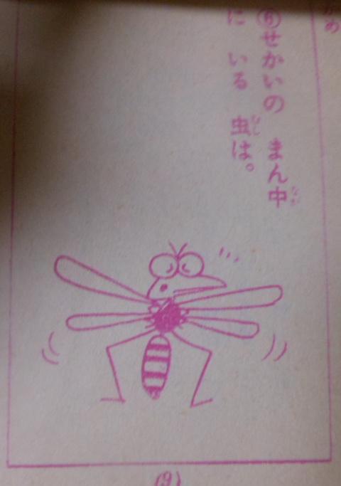 f:id:genshiohajiki:20161005003219p:plain