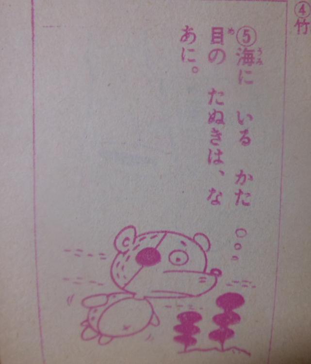 f:id:genshiohajiki:20161005003810p:plain