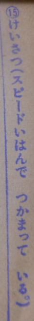 f:id:genshiohajiki:20161005005747p:plain