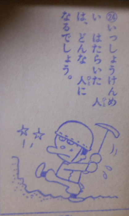f:id:genshiohajiki:20161005010734p:plain