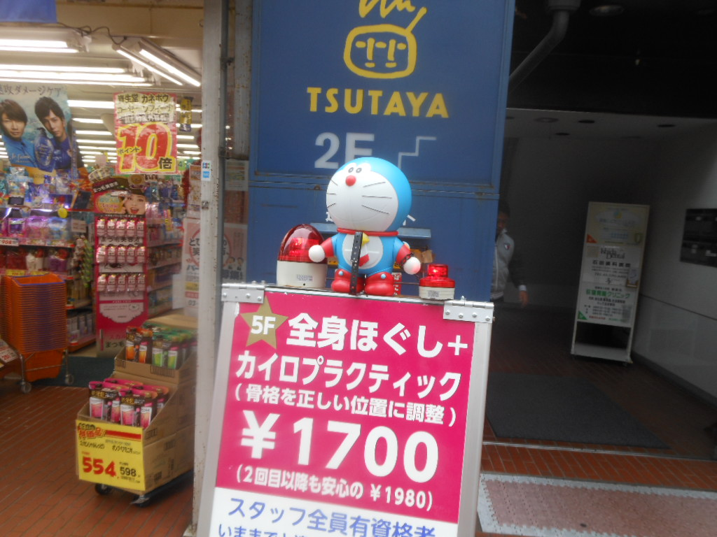 f:id:genshiohajiki:20161006065400j:plain