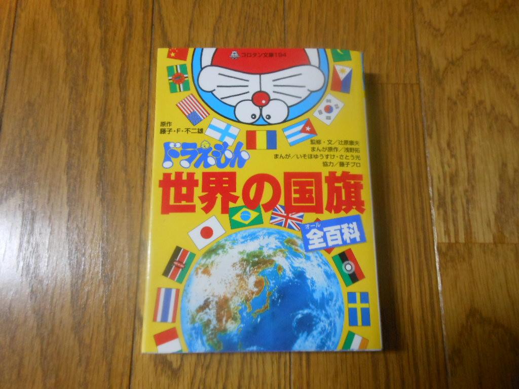 f:id:genshiohajiki:20161009072117j:plain