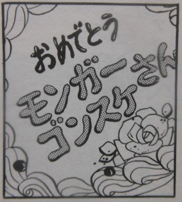 f:id:genshiohajiki:20161010185036p:plain