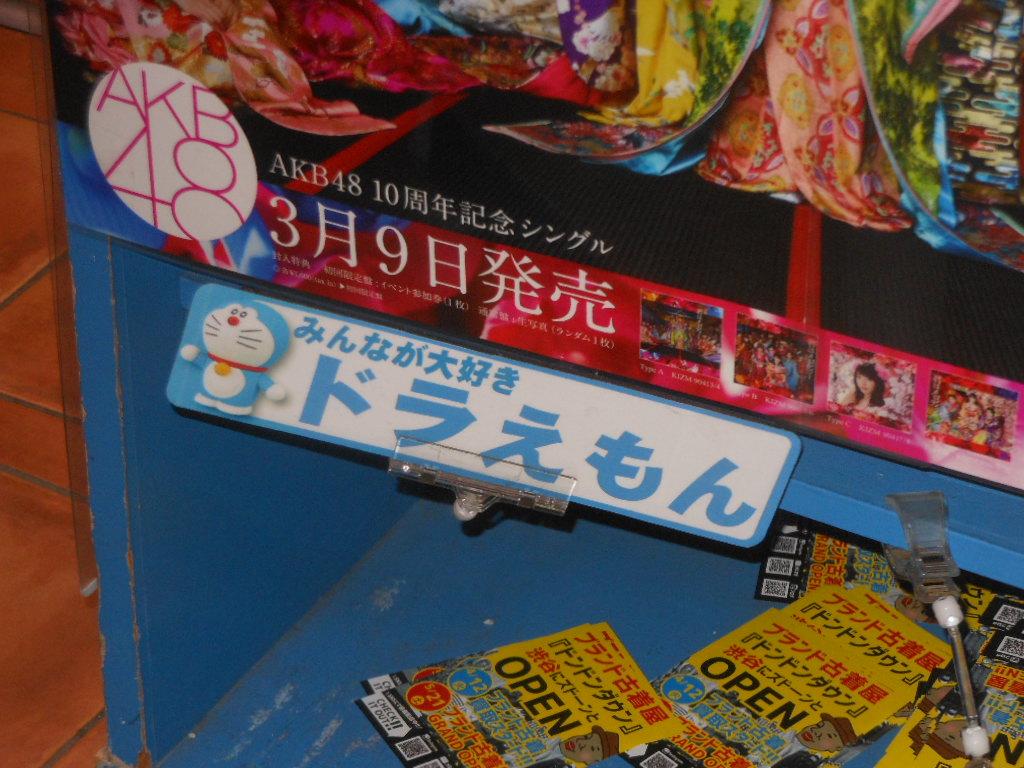 f:id:genshiohajiki:20161011014219j:plain
