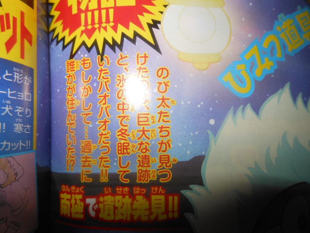 f:id:genshiohajiki:20161016002005j:plain