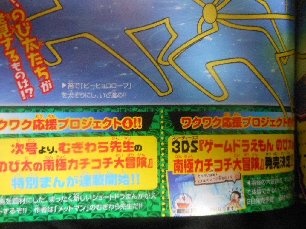 f:id:genshiohajiki:20161016004000j:plain