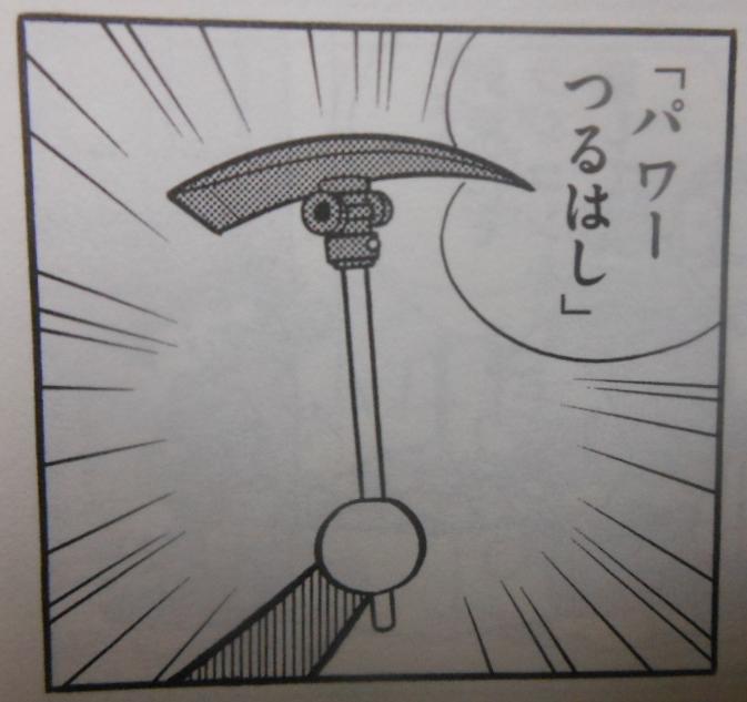 f:id:genshiohajiki:20161018011103p:plain