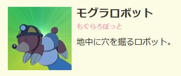 f:id:genshiohajiki:20161018013550p:plain