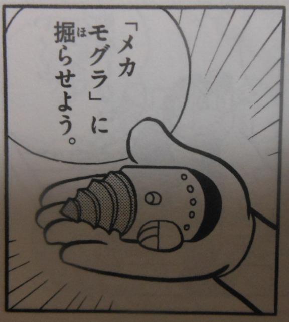 f:id:genshiohajiki:20161018013921p:plain
