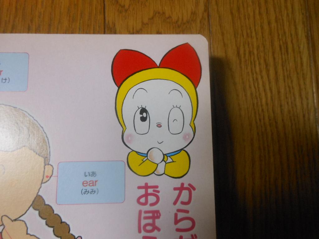 f:id:genshiohajiki:20161020004820j:plain