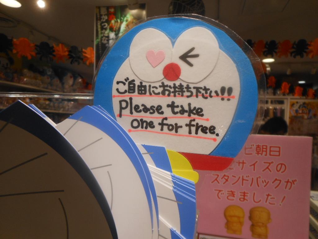f:id:genshiohajiki:20161023222327j:plain