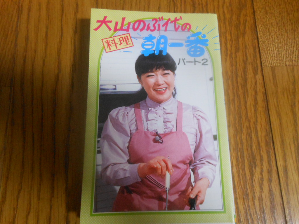 f:id:genshiohajiki:20161026020357j:plain