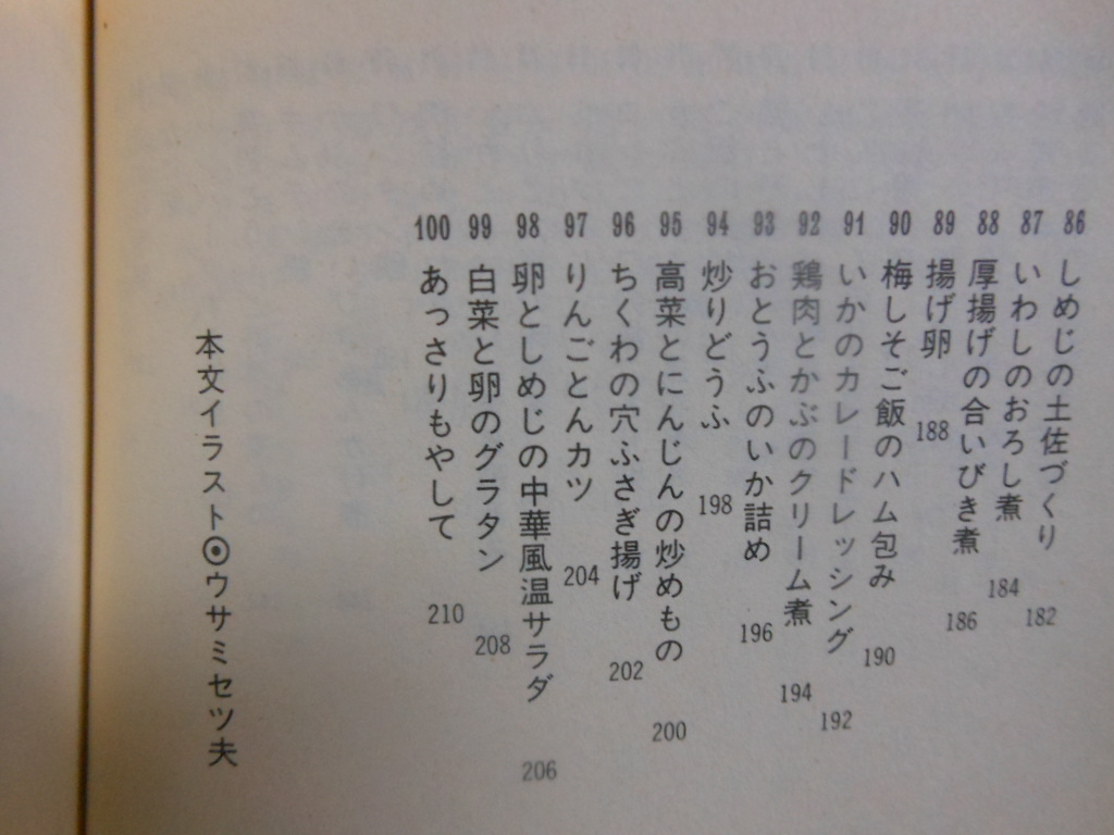 f:id:genshiohajiki:20161026020650j:plain