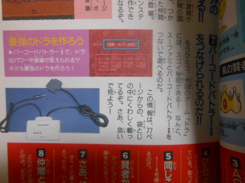 f:id:genshiohajiki:20161027025152j:plain