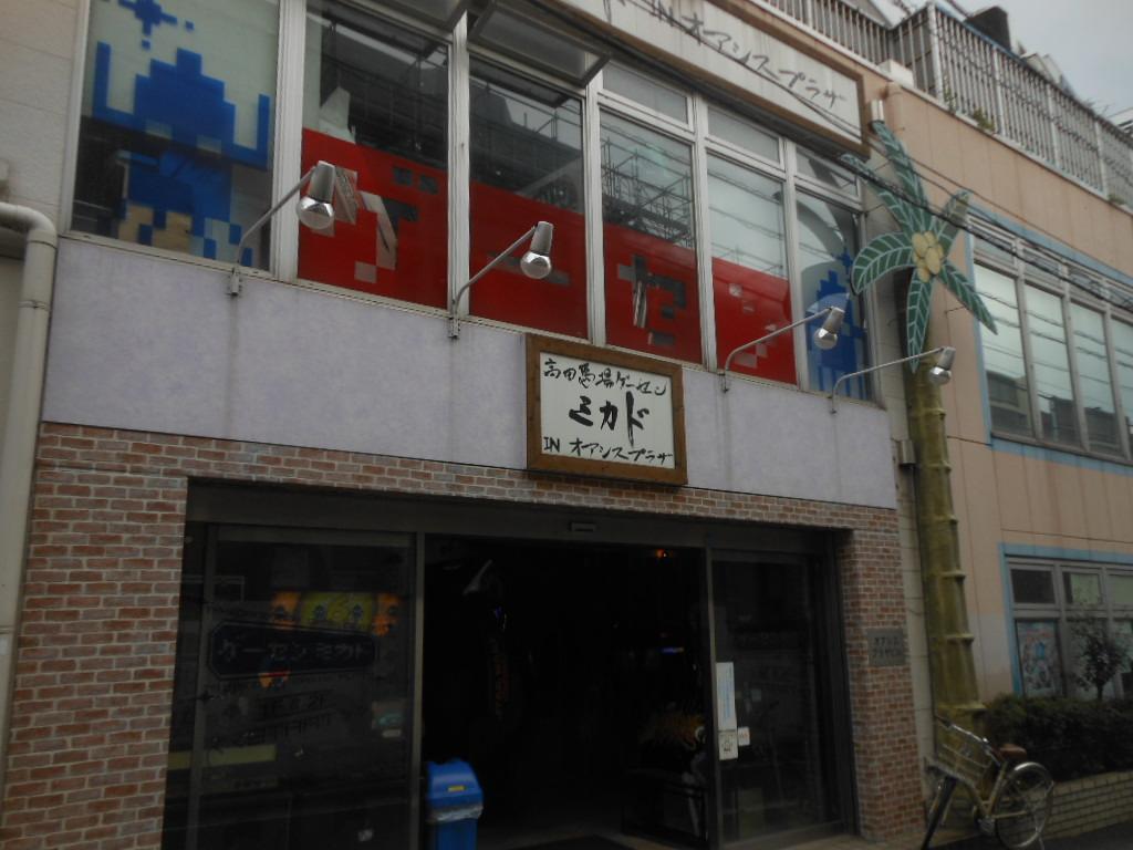 f:id:genshiohajiki:20161104211719j:plain