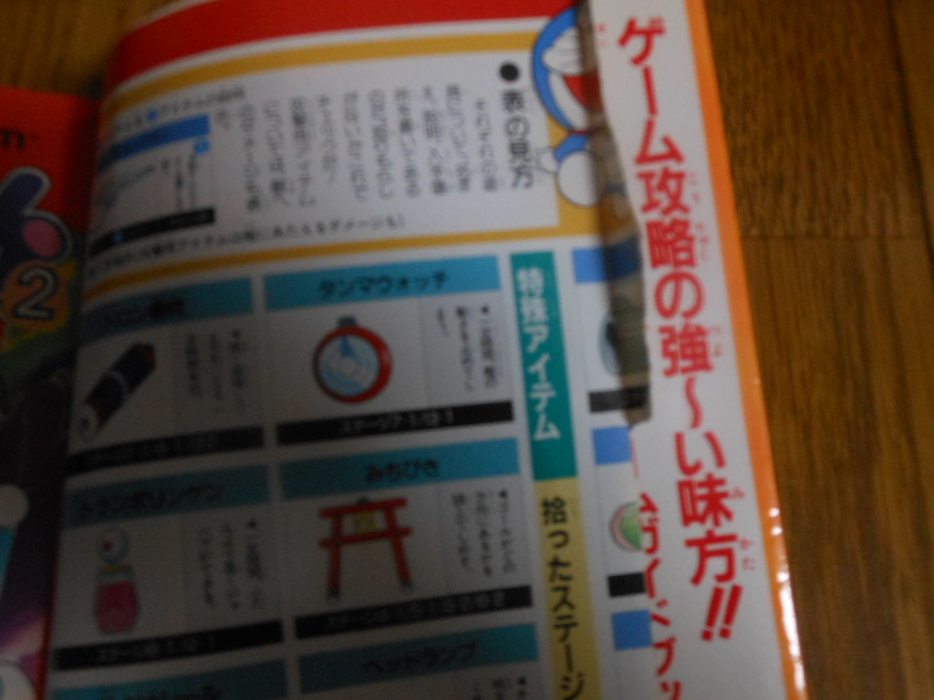 f:id:genshiohajiki:20161109003342j:plain