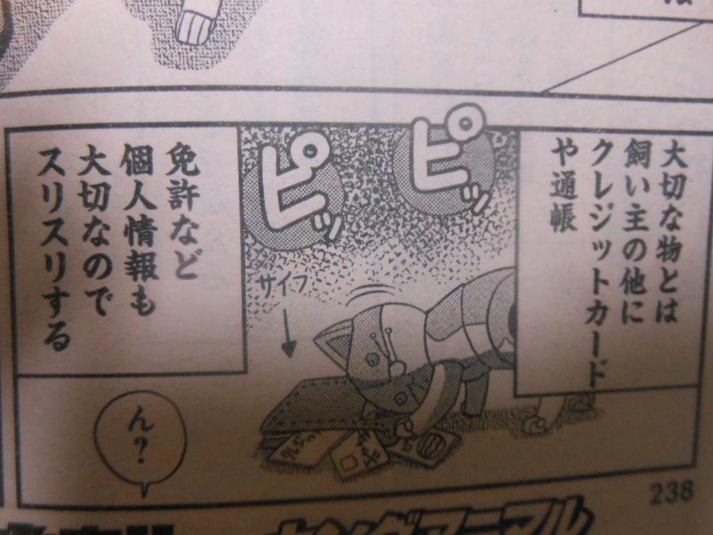 f:id:genshiohajiki:20161115022527j:plain