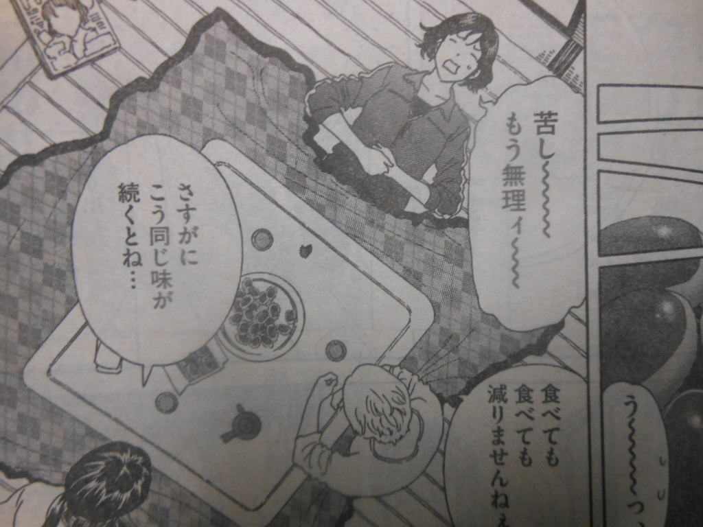 f:id:genshiohajiki:20161115032026j:plain