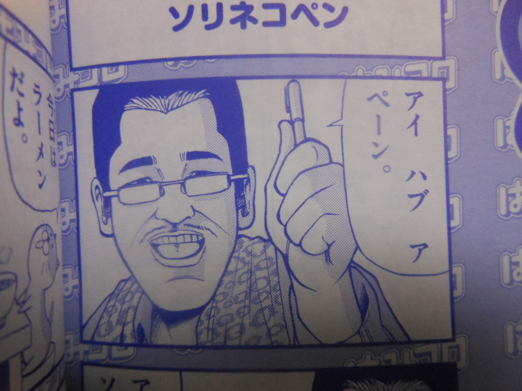 f:id:genshiohajiki:20161117231440j:plain