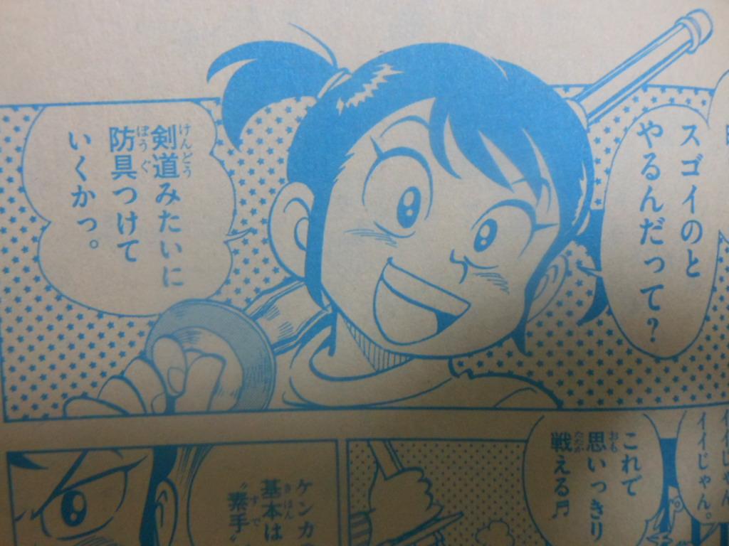f:id:genshiohajiki:20161120005647j:plain