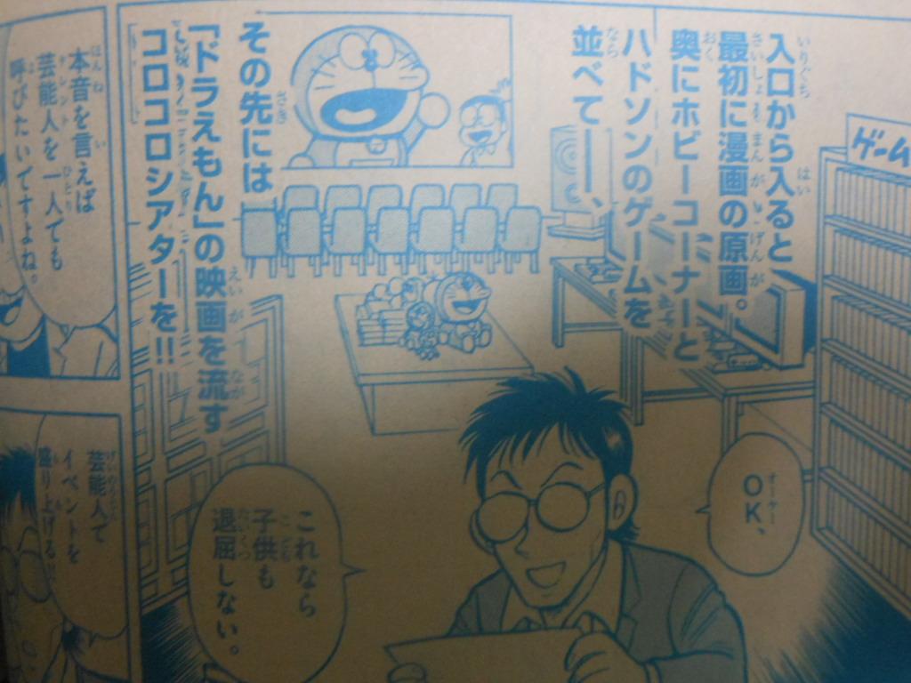 f:id:genshiohajiki:20161120011206j:plain