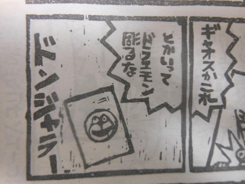 f:id:genshiohajiki:20161121022940j:plain