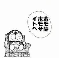 f:id:genshiohajiki:20161125215620j:plain