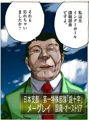 f:id:genshiohajiki:20161126031245p:plain