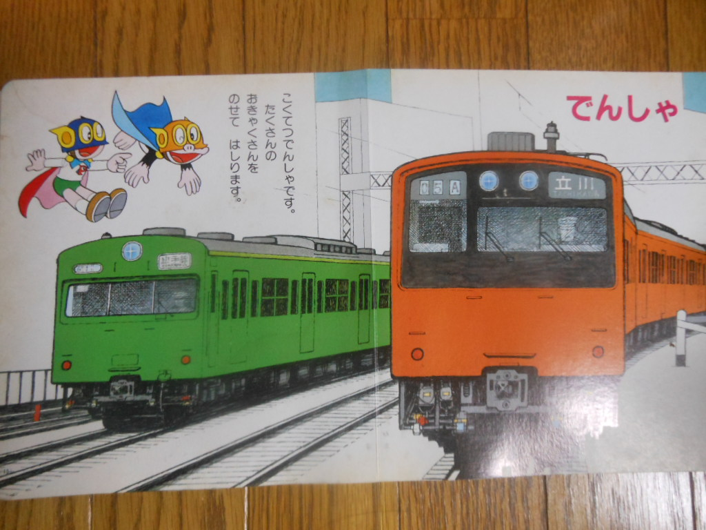 f:id:genshiohajiki:20161127232104j:plain