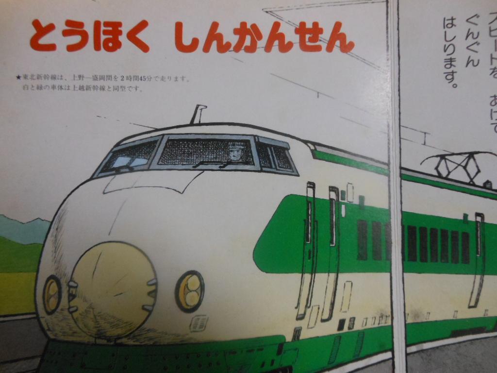 f:id:genshiohajiki:20161127233124j:plain
