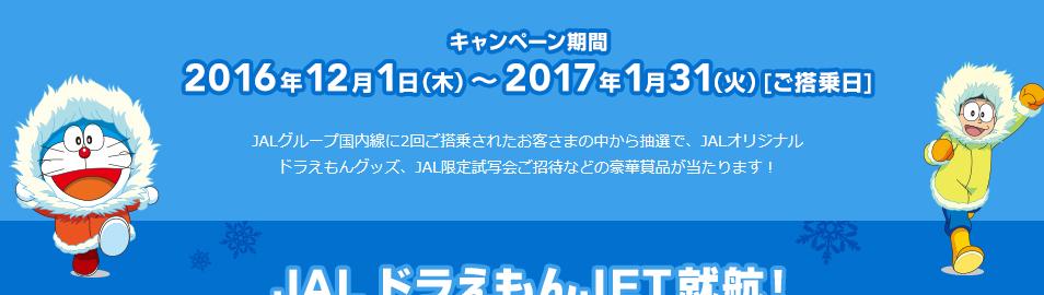 f:id:genshiohajiki:20161130234740p:plain