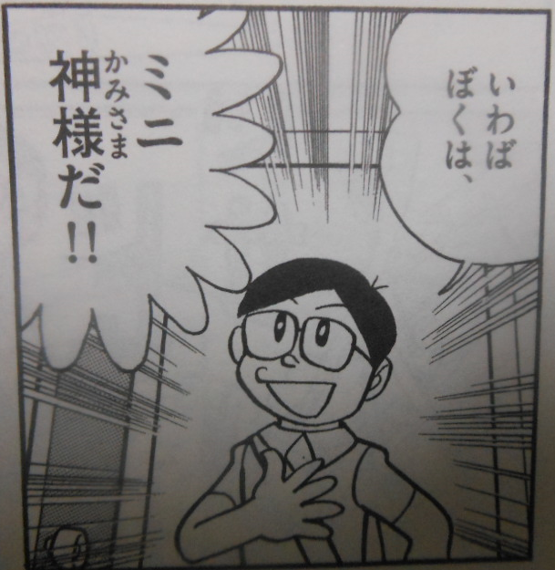 f:id:genshiohajiki:20161203010835p:plain